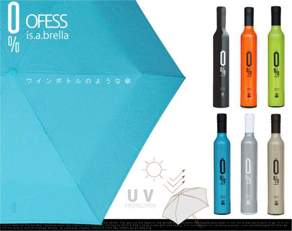 Ofess 0 Umbrella