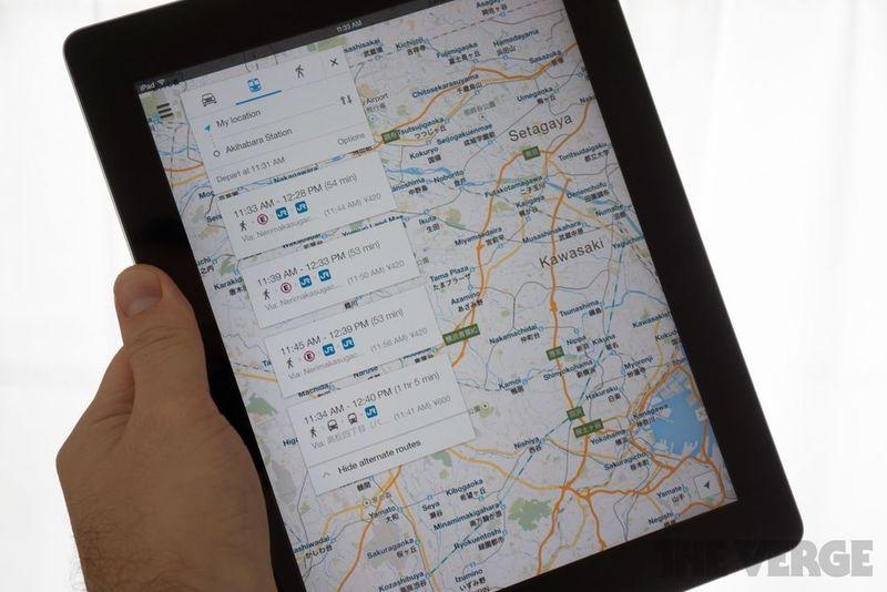 Offline Navigation Maps