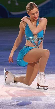 Blingtastic Skating Outfits
