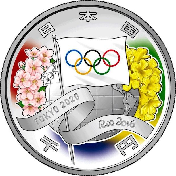 Commemorative Olympic Coins