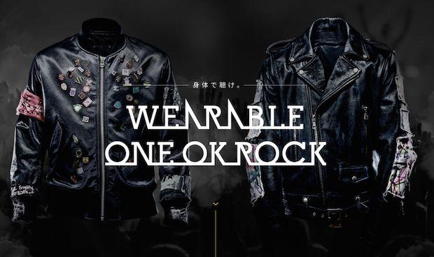 Wearable Music Jackets