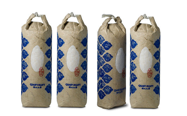 Old World Rice Packaging