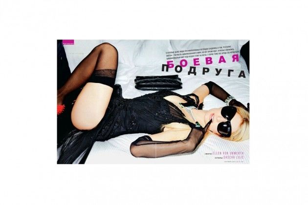 Paris Hilton GQ Russia