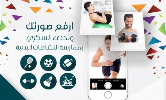 Pharmacy-Led Health Campaigns