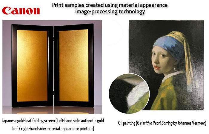 Textural Printing Systems