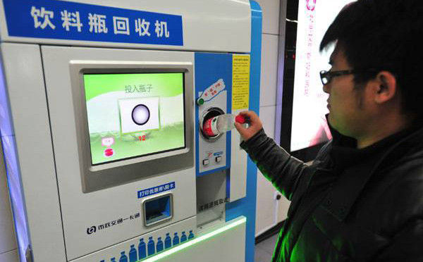 Bottle Deposit Train Tickets