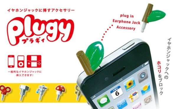 Plugys Earphone Jack