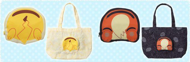 Anime Derrière Merchandise