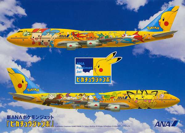 Anime Inspired Airplanes Pokemon Cars Planes Motorcycles