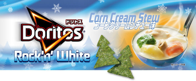 Festive Evergreen Chips