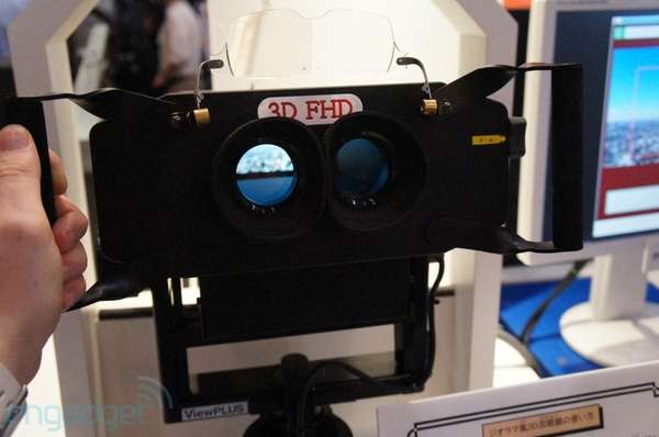 prototype virtual HD binoculars