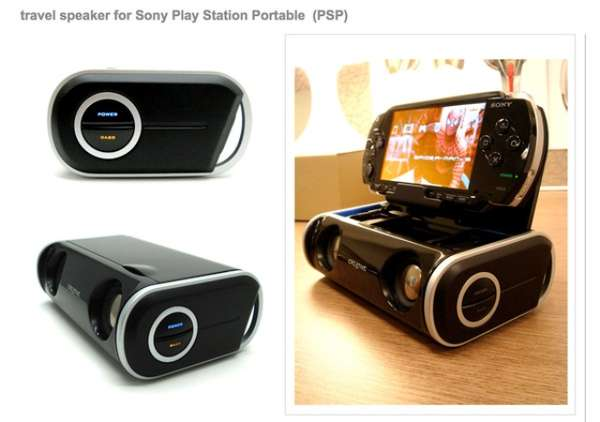 PSP Travel Speaker Dock