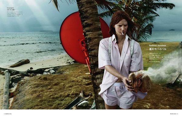 Disheveled Castaway Editorials