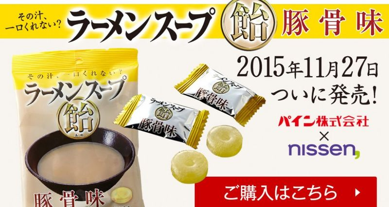 Ramen Broth Candy