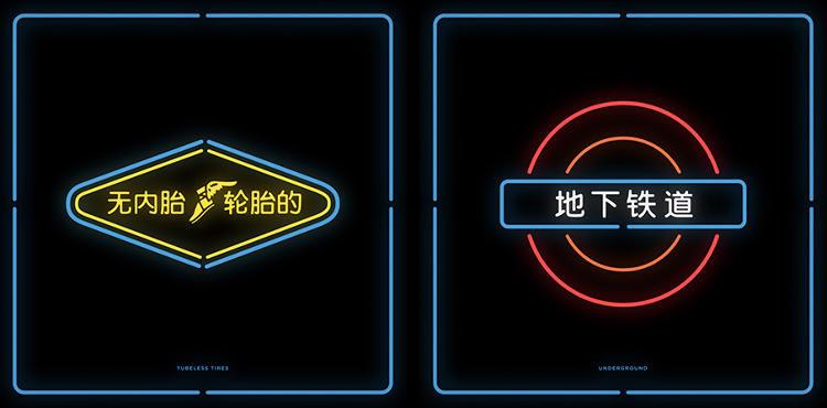 Asian Re-Imagined Logos