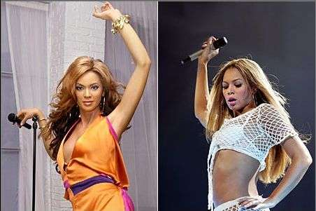 Celebrity Body Doubles