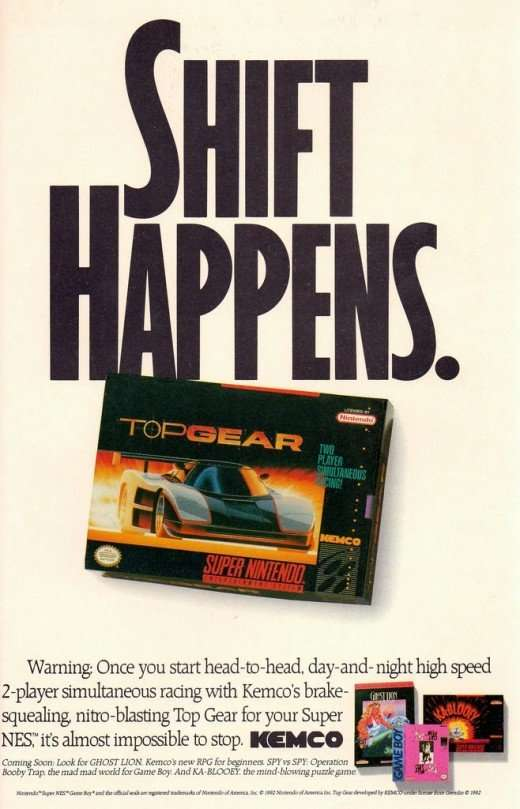 Vintage Video Game Marketing