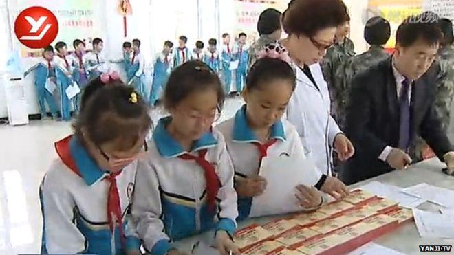 Chinese Morality Banks
