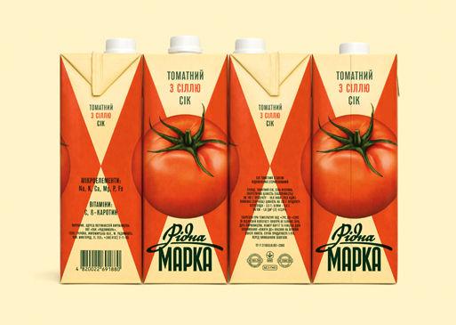 Collaged Veggie Drink Branding