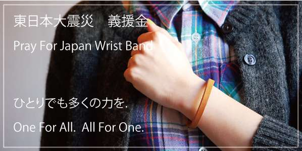 Roberu Pray For Japan Wristband