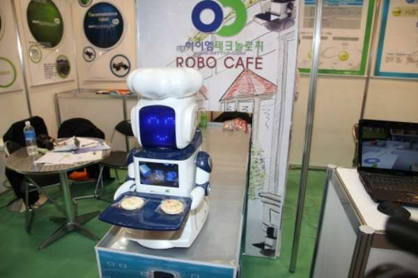 Robot Run Restaurants