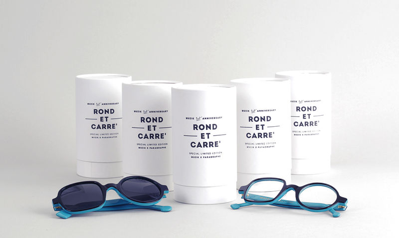 Cylindrical Eyewear Packaging