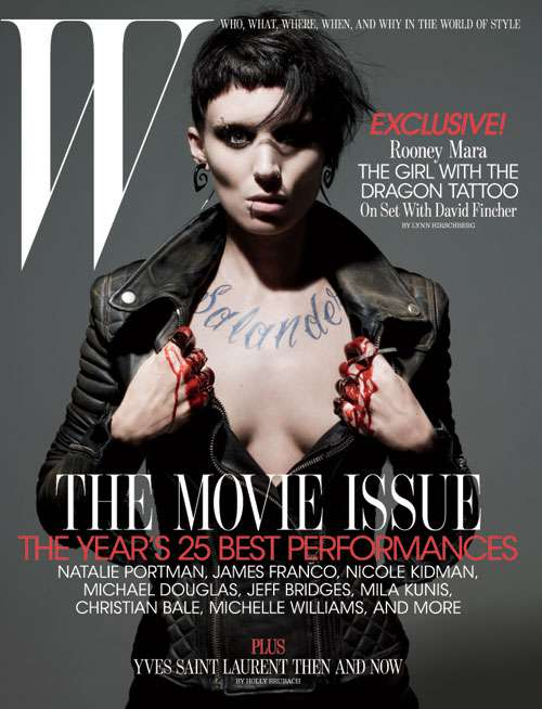 Rooney Mara W Magazine