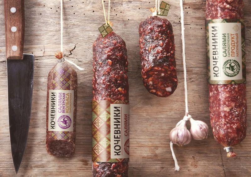 Halal Smoked Meat Branding