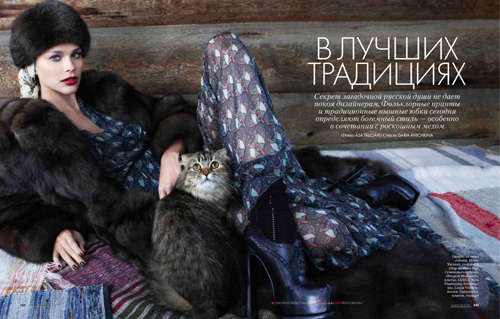 Russian Elle November 2012 Issue