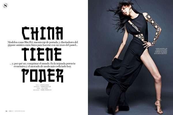 Asian Body Art Editorials
