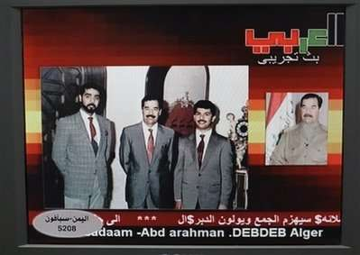 Saddam Hussein TV