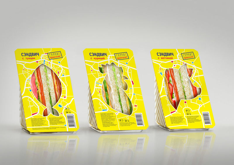 Revealing Sandwich Packaging