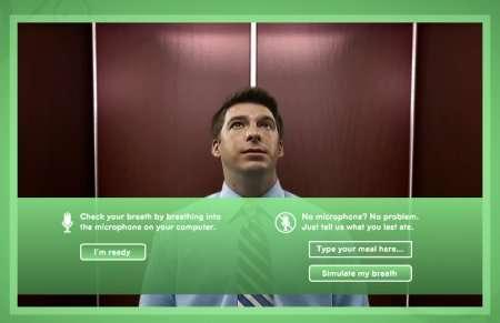 Online Breath Test