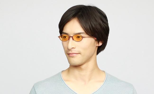 Lightweight Technology Glasses