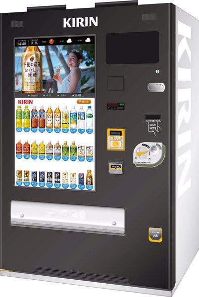 Selfie Vending Machines