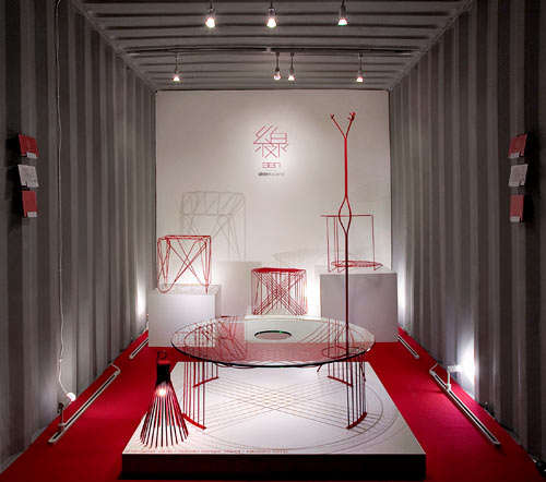 Wiry Red Furniture