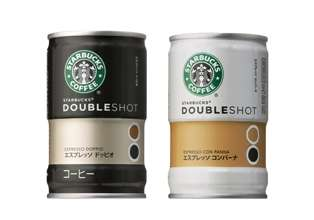 Branded Coffee in a Can
