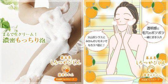 Brightening Skin Soaps