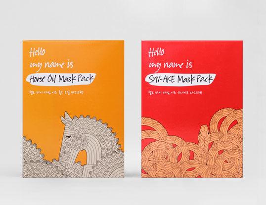 Literary Cosmetic Packaging