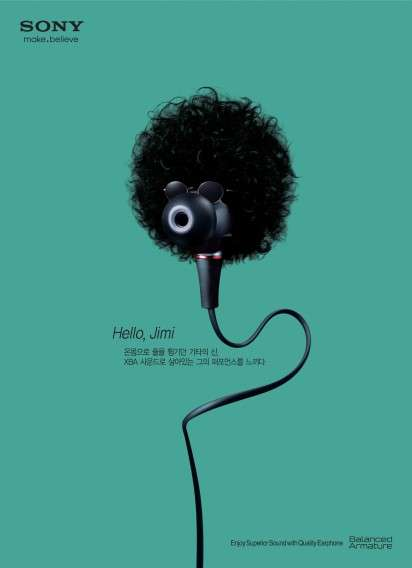sony earphone campaign