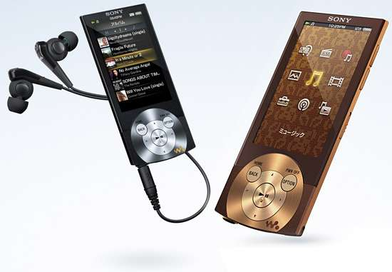 Wicked Walkman Redesigns