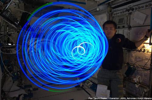 Spiraling Space Lights