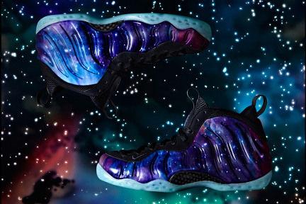 Intergalactic Sport Sneakers