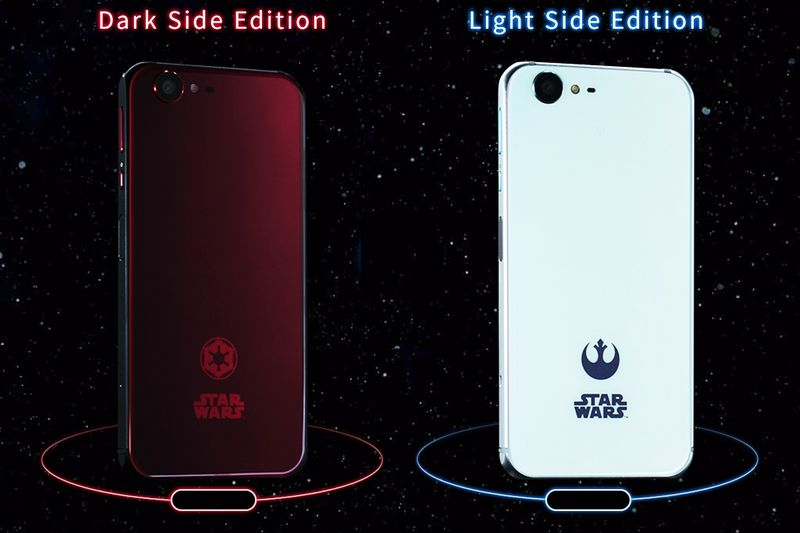 Galactic Japanese Smartphones
