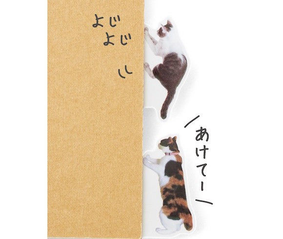Feline Stationary Tabs