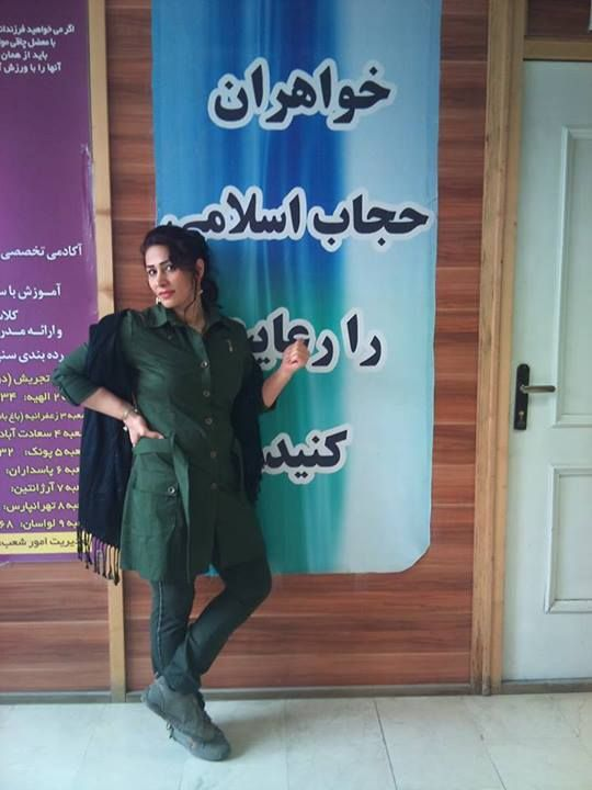 Hijab Disobedience Photos