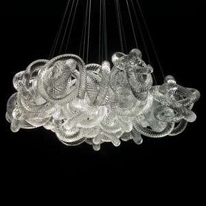 Torrid Cloud Chandelier