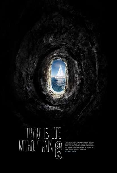 Tunnel Vision Ads