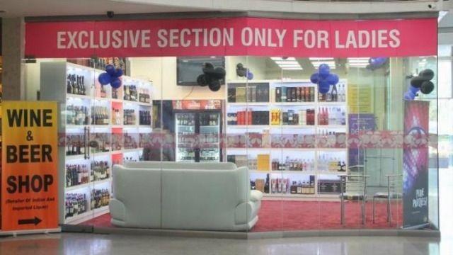 Women-Only Liquor Stores