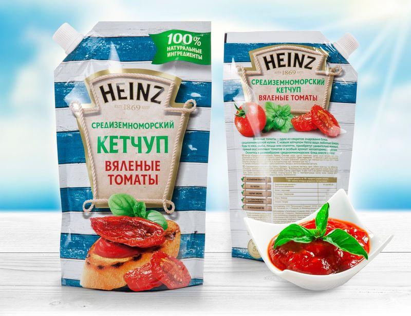 Sun-Dried Tomato Condiments